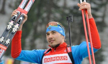 Кубок мира по биатлону: Фуркад - первый, Шипулин - второй