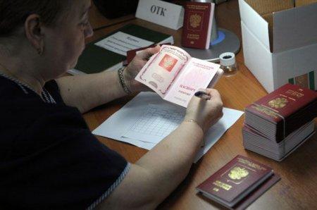 Получение гражданства РФ: в Госдуме предложили упростить процедуру получения гражданства РФ