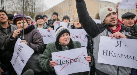 «Декрет о тунеядцах» в Беларуси: Конституционный суд Белоруссии счел законным «налог на тунеядцев»