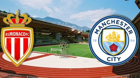 Лига Чемпионов. «Монако» - «Манчестер Сити» 15.03.2017: состав команд, прогноз, видео трансляция