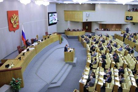 В России переносятся президентские выборы: дата, причина переноса
