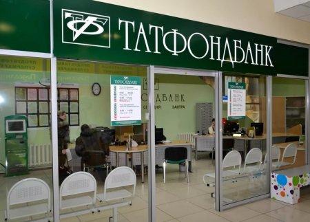 Интехбанк последние новости на сегодня: 12 апреля Арбитражный суд признал банкротом казанский банк