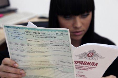 В России может появиться единый полис КАСКО-ОСАГО