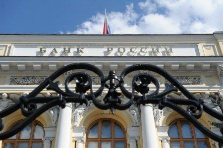Центробанк отозвал лицензии по некоторым видам деятельности у двух страховых компаний