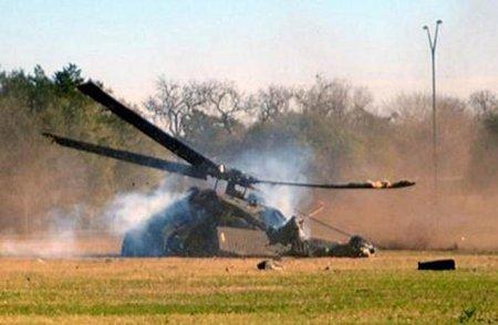 В Турции 18 апреля в провинции Тунджели разбился полицейский вертолет с 14 пассажирами на борту