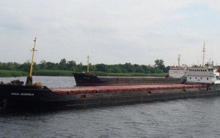 В районе Керчи в Черном море 19 апреля потерпел крушение сухогруз «Герои Арсенала»