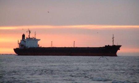 Список экипажа затонувшего 19 апреля сухогруза «Герои Арсенала» появился в Сети