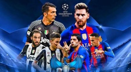 «Барселона» — «Ювентус» 19 апреля 2017: онлайн-трансляция 1/4 Лиги Чемпионов