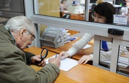 Индексация пенсий в России работающим пенсионерам в 2017 году: когда и на сколько проиндексируют
