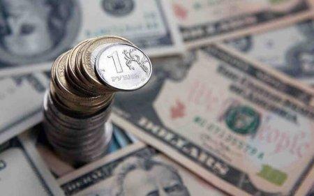 Биржевой курс доллара опустился до минимума почти за два года