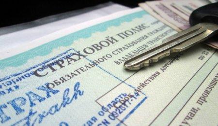 Новые правила ОСАГО с 28 апреля 2017 года: В России вступили в силу новые правила выплат