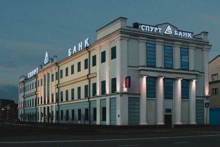 «Спурт банк» последние новости на сегодня: 28 апреля Центробанк ввел временную администрацию в казанский банк