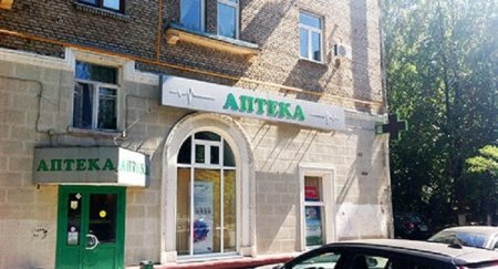 В Москве мужчина в военной форме напал на аптеку на Ленинском проспекте, убив при этом женщину
