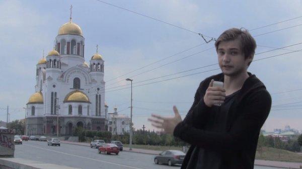 Идет заседание по делу «ловца покемонов» Руслана Соколовского
