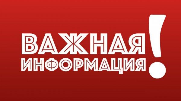 Во Владивостоке разыскивают 14-летнюю девочку