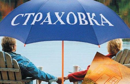 Минюст России предложил возвращать страховку при досрочном погашении кредита