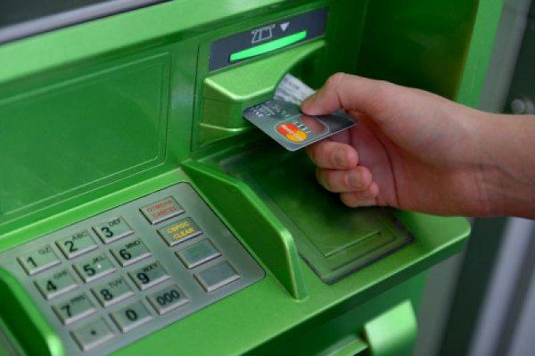 Двое мужчин попытались вскрыть банкомат Сбербанка на проспекте Испытателей