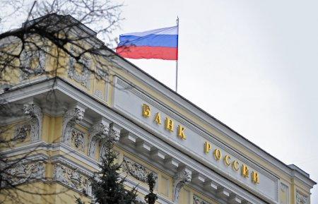 Департамент ЦБ сообщил о рисках занижения курса рубля