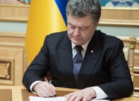 Блокировка «ВКонтакте» и «Одноклассники» в Украине: Порошенко подписал указ о блокировке соцсетей