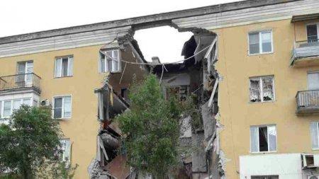 В Волгограде 16 мая на Университетском проспекте прогремел взрыв, есть жертвы. ВИДЕО