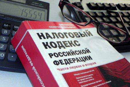 Единовременные социальные выплаты: Правительство России одобрило освобождение социальной помощи от НДФЛ