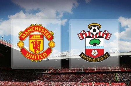 «Саутгемптон» - «Манчестер Юнайтед», АПЛ, 17.05.2017: прямая онлайн трансляция, прогноз на матч