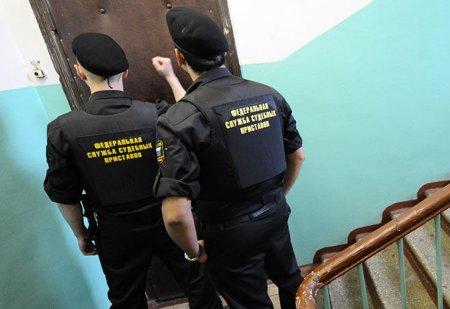 Изъятие жилья у должников в России: Минюст озвучил условия изъятия единственного жилья