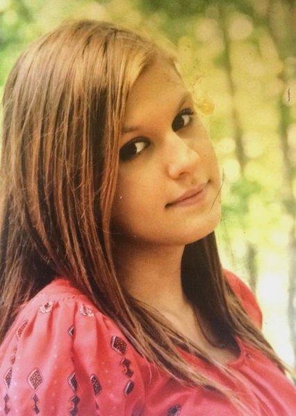 В Москве без вести пропала 18-летняя девушка