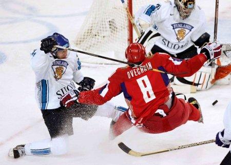 Россия – Финляндия, 21 мая 2017: прямая онлайн трансляция за третье место ЧМ по хоккею 2017