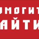 В Саратовской области пропала 27-летняя девушка