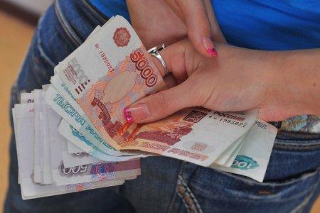 В Волгограде кассир «Бинбанка» исчезла, прихватив 13 млн рублей