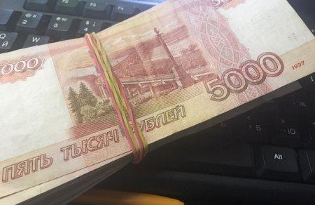 Курс рубля в 2017 году: Максим Орешкин прогнозирует рост курса доллара до 62 рублей