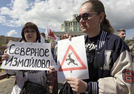 Митинг против реновации в Москве: 27 мая в столице прошла акция «За права москвичей». ФОТО, ВИДЕО