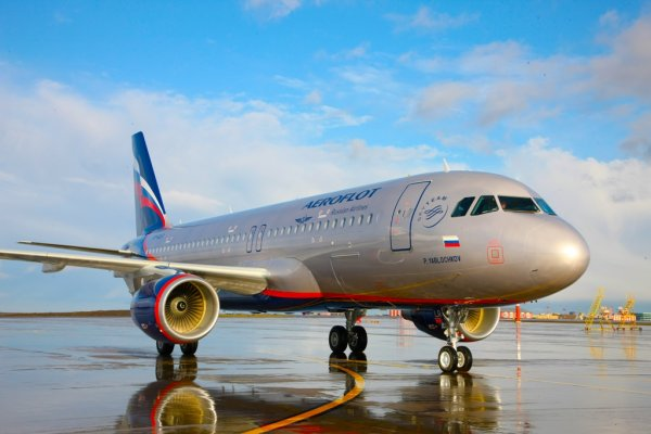 «Аэрофлот» переносит рейсы в Италию из-за забастовок