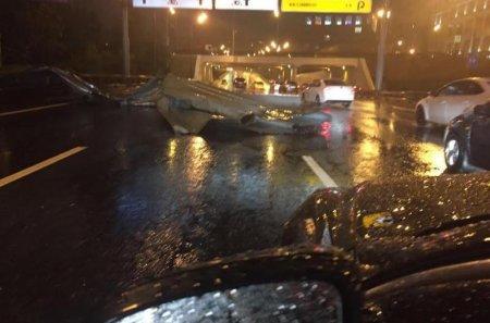 Опубликован полный список погибших в результате урагана 29 мая в Москве