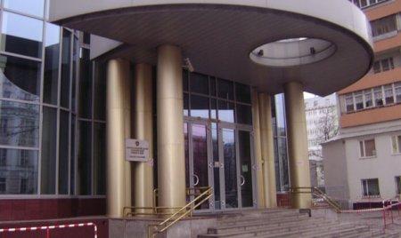 Из здания Центробанка на Ленинском проспекте в Москве похищено более 11 млн рублей