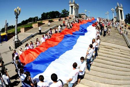 День России 2017: какого числа, как отдыхаем, выходные и праздничные дни
