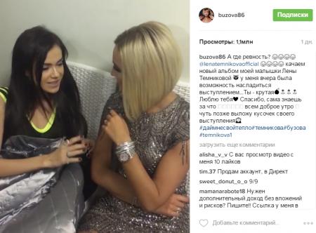 Песни Ольги Бузовой на самом деле поет Елена Темникова