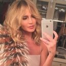 Избитая певица Глюкоза в Инстаграм шокировала поклонников фото с синяками