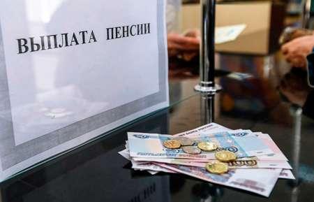 Пенсии в России 2017: Повышение пенсий работающим пенсионерам с 1 августа
