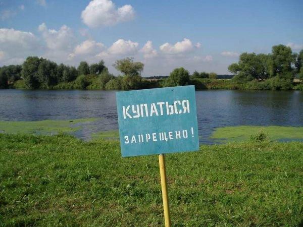 Тело подростка, сбежавшего из приюта в Красноярске, найдено в реке