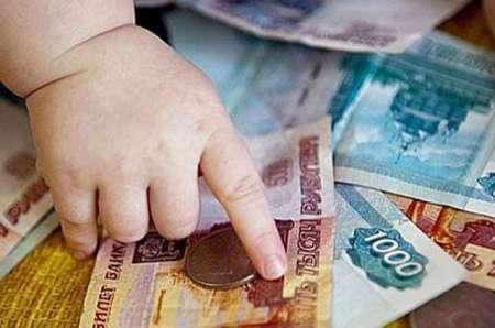 Матенинский капитал 2017: часть маткапитала разрешат получать наличными деньгами