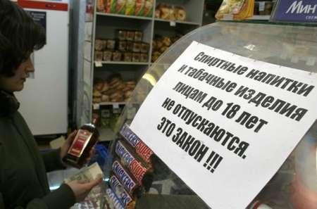 В Хабаровском крае подросток «штрафовал» магазины за продажу сигарет детям
