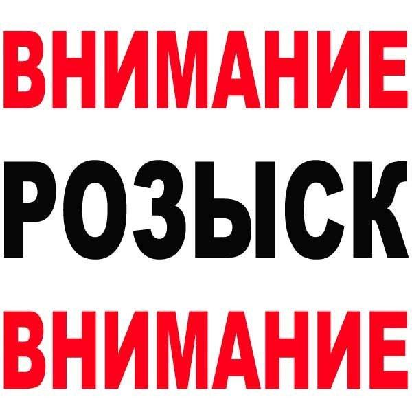 В Нижегородской области пропала женщина с расстройством психики