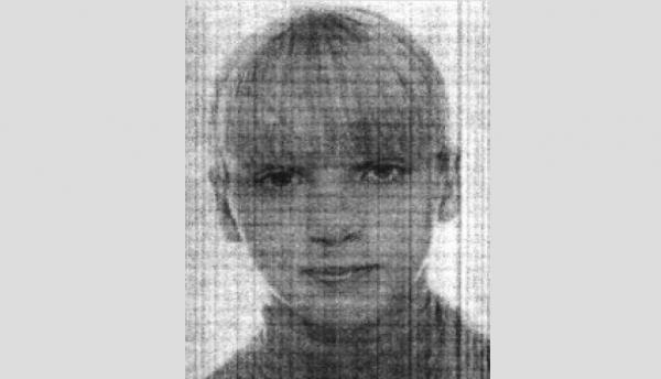 В Будённовске пропала 16-летняя девочка