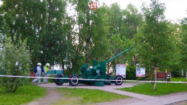 В Архангельске обнаружили зараженную радиацией пушку времен ВОВ