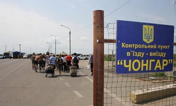 Житель Украины «торговал» местами в очереди на границе с Крымом