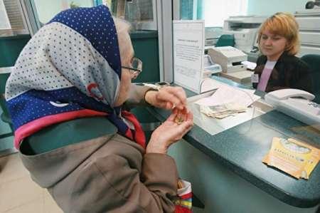 Выплата пенсий в России 2017: ПФР объяснил механизм перерасчета пенсий неработающим пенсионерам