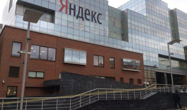 В Москве в офисе «Яндекса» эвакуировали сотрудников из-за пожара