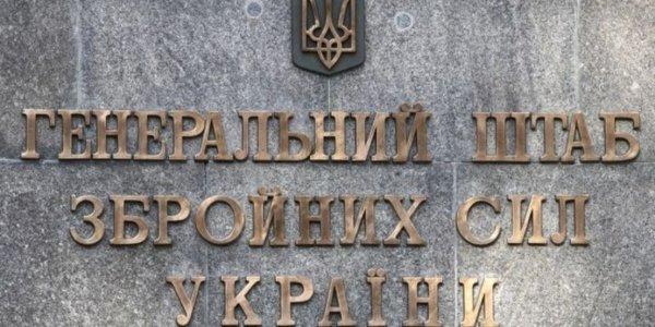 Генштаб Украины распорядился отложить два рейса из Запорожья в Турцию